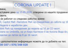 Corona update - Ново работно време